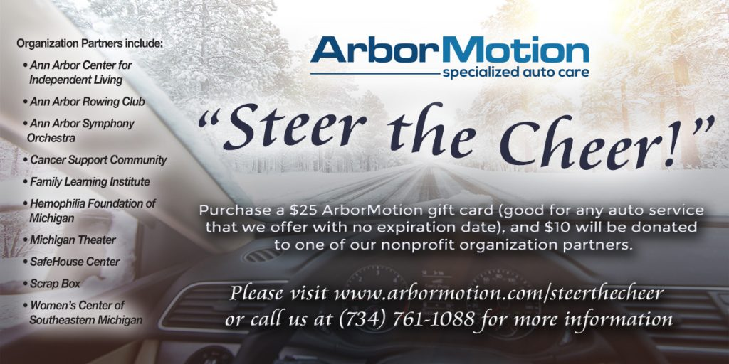 Arbor Motion Steer the Cheer